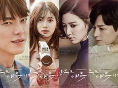 Uncontrollably Fond - 2016 Korean drama