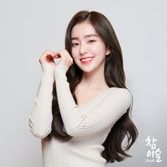 Check out Black Velvet @ Iomoio Red Velvet Irene, Black Velvet, Seulgi, Kim Yerim, Korean Beauty, Aesthetic Photo, Asian Woman, Kpop Girls, Korean Girl
