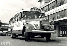 昭和28年頃 八重洲口〜羽田空港間の急行バス