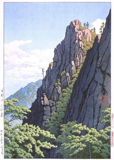 1939 - hasui, Kawase - Samburam Rock, Kumgang Mountain, Alternate Title: 金剛山三仙巌, Series: Eight Views of Korea - Image: 15 9/16 x 11 3/8 in. (39.5 x 28.8 cm); Paper: 16 5/8 x 11 7/16 in. (42.3 x 29.1 cm) Gift of Mr. and Mrs. Felix Juda (M.73.37.202) Japanese Art Samburam Rock, Kumgang Mountain | LACMA Collections