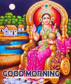 Good Morning Images Download, Good Morning Photos, Morning Pictures, Maa Pic, Good Morning Inspirational Quotes, Morning Greeting, Hd 1080p, Religion, God