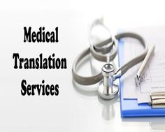 Medical translation online provides a faster solution to document translation. No more waiting for days to get the document translated. Nowadays, the best translating agencies have opted for the online method to help clients in the best possible way.  #medicaltranslation