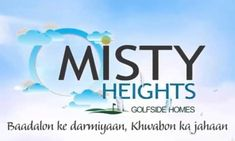 SOHO MISTY HEIGHTS INR : ` 3350/- Per Sq.Ft.      Type : Apartment     Size : 1199 Sq.Ft. - 2929 Sq.Ft     Builder : SOHO GROUP     Address : Sector- 01, Greater Noida (WEST)