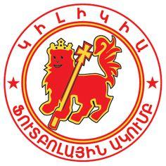 Kilikia Yerevan of Armenia crest. Football Team Logos, Sports Team Logos, Sports Clubs, Soccer Teams, Fifa, Armenia, Colours, Crests, Badges