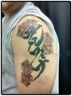 Un cliente especial, su hija lindo homenaje. tattoo curado. #saraytattoo @saraytattoo-sanmiguel  #sakura #kanji #japanesetattoo