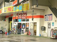 Japanese petrol station by Nada*, via Flickr