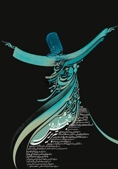 ..It's a Effect line painting of Persian, and design marking commemoration one of the renowned poets Iran .