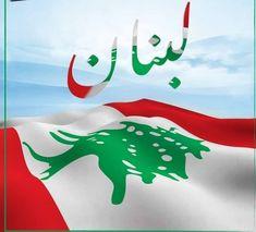 Arabic Calligraphy, Lebanon, Love, Arabic Calligraphy Art