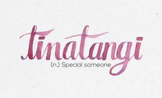 """""""Tinatangi"""" 36 Of The Most Beautiful Words In The Philippine Language The Words, Weird Words, Cool Words, Tagalog Words, Tagalog Quotes, Qoutes, Unusual Words, Unique Words, Most Beautiful Words"""