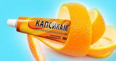 капсикам от целлюлита Face And Body, Grapefruit, Make Up, Personal Care, Skin Care, Health, Hair, Crafts, Medicine