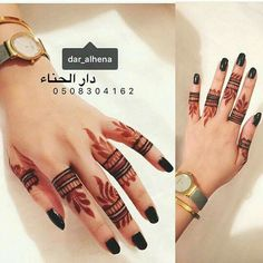 Ideas Tattoo Designs Sketches Drawings For 2019 Pretty Henna Designs, Finger Henna Designs, Henna Tattoo Designs Simple, Mehndi Designs 2018, Modern Mehndi Designs, Henna Art Designs, Mehndi Designs For Fingers, Mehandi Designs, Nail Designs