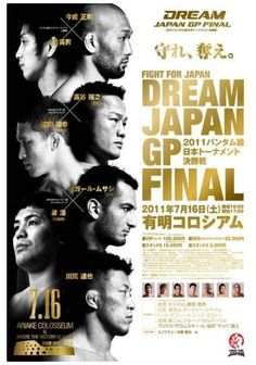 55 Ideas Sport Poster Japan Graphic Design #japan #sport #poster #japansportposter 55 Ideas Sport Poster Japan Graphic Design #sport Japan Design, Japan Graphic Design, Sports Graphic Design, Ad Design, Sport Design, Ad Layout, Poster Layout, Poster Ideas, Poster Festival