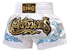 Top King TOP KING Muay Thai Shorts - Moon light for sale.  [TKTBS-053]