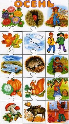 1 million+ Stunning Free Images to Use Anywhere Preschool Education, Preschool Crafts, Teaching Kids, Autumn Activities, Activities For Kids, Four Seasons Art, Russian Language Lessons, Art For Kids, Crafts For Kids
