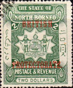 North Borneo 1901 British Protectorate Overprint Fine Used SG 134 Scott 120 Other Malayan Stamps HERE