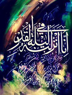 Surat Al Qadr ayat 1 Arabic Font, Arabic Calligraphy Art, Beautiful Calligraphy, Caligraphy, Arabic Quotes, Islamic Quotes, Surah Qadr, Islamic Paintings, Islamic World