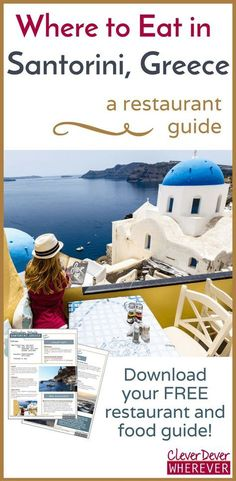 Where to eat in Oia, Santorini, Greece | Download your free guide to restaurants in Santorini, Greece! #GreeceTravel #Santorini #GreekFood