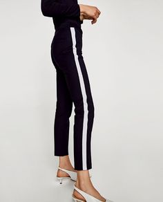 Image 5 of TROUSERS WITH SIDE STRIPE from Zara