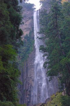 Travelling Spots For You: Kii Mountain Range , Japan Beautiful World, Beautiful Places, Beautiful Scenery, Amazing Places, Japanese Garden Landscape, Japanese Gardens, Laos, Philippines, Vietnam