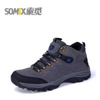 20dollarbuy Waterproof Hiking Shoes Men 2016 Sport  Leather Outdoor Shoes For Men Mountain Climbing Shoes Merrellings Zapatos Hombre