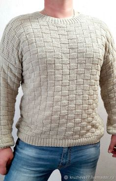 Hand Knitting, Plus Size Fashion, Cool Style, Men Sweater, Pullover, Chic, Womens Fashion, Pattern, Sweaters