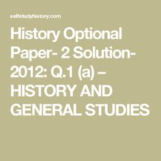 History Optional Paper- 2 Solution- 2012: Q.1 (a) – HISTORY AND GENERAL STUDIES Marxist Historiography