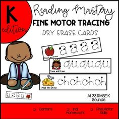 Do your students need better handwriting or build their fine motor skills? Here's some mats to start practicing writing the RMSE K sounds. Includes all 33 sounds. 1.)You can have your students roll out play-doh to place over the dotted lines. 2.) Use as a center
