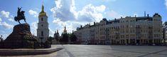 #kiev #sophia square #ukraine #kiyiv #sofijska plosha #ukrana