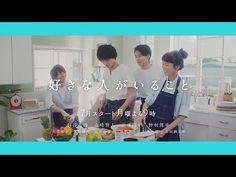 """[Web ad, 05/28/16] https://www.youtube.com/watch?v=e0wuJ2_510A     Mirei Kiritani x Kento Yamazaki x Shohei Miura x Shuhei Nomura, J drama """"Sukina hito ga iru koto"""", July/2016"""