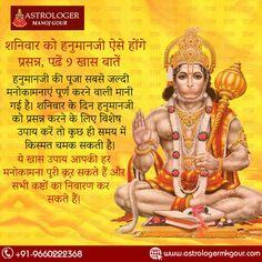 Gernal Knowledge, Knowledge Quotes, Astrology In Hindi, Hanuman Chalisa, Today Horoscope, Face Exercises, Hindu Mantras, Vastu Shastra, Radha Krishna Love