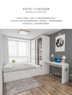 Small Room Design Bedroom, Girls Bedroom Sets, Modern Kids Bedroom, Simple Bedroom Design, Home Room Design, Room Ideas Bedroom, Home Office Design, Home Bedroom, Small Room Interior