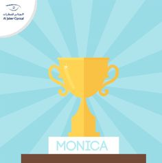 """Congratulations Monica! Winner of last week's challenge! The correct answer was """"Retina""""! Thanks for participating! A new winner will be announced next week for the latest challenge. You still have time to participate and you might be the next lucky one!  #Aljaber_optical #announcement #winner #competition #chanllenge #answers #UAE #Dubai #Sharjah #Abudhabi #Alain #RAK #health #Beauty #Fashion"""