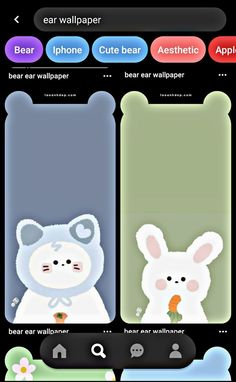 Cute Doodle Art, Cute Doodles, Mood Wallpaper, Scenery Wallpaper, Cute Bears, Bear Ears, Aesthetic Template, Cute Games, Kawaii