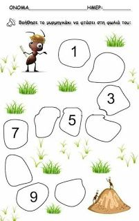 Moi truong chu so Preschool Learning Activities, Preschool Activities, Preschool Writing, English Lessons For Kids, Montessori Math, Kindergarten Math Worksheets, Numbers Preschool, Math For Kids, Kids Education