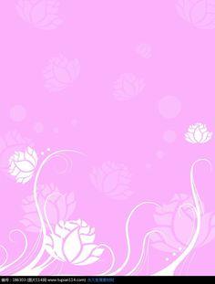 粉色背景底纹