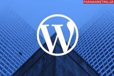 Γιατί οι μεγάλες εταιρείες επιλέγουν το WordPress για την ιστοσελίδα τους