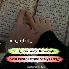 Love U Mom, Quran Pak, Bindas Log, Islamic Love Quotes, Deep Words, Quran Quotes, Just Kidding, Deen, Poetry Quotes