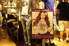 DOWBL×YU-A Collaboration Event(5/3)  #fashion #music #party #event #tokyo #shibuya #DOWBL #flagshop #collaboration #yua