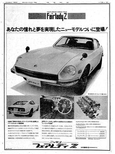 images japanese car ads | ... First Nissan Fairlady Z Newspaper Ad | Japanese Nostalgic Car