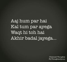 InshaAllah Jokes Quotes, True Quotes, Best Quotes, Heartless Quotes, Broken Words, Urdu Thoughts, Short Words, Zindagi Quotes, Funny Quotes For Teens
