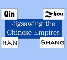 Jigsawing the Chinese Dynasties -  The Ha , Qin, Zhou, and Shang!  Use this lesson to cover the basics on these four major dynasties!