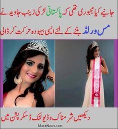 gadagari aik lanat hai Good morning pakistan - 24th may 2012 good morning pakistan [jahez ek lanat hai] - 24th may 2012 [youtube]cfc2qkyepg8[/youtube.