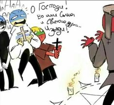 Picture, Comic's And Videos, Countryballs/humans . Hetalia, Types Of Humans, Hymen, Mundo Comic, Cool Poses, Study History, Country Men, Human Art, Wattpad