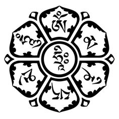 The mantra of Avalokiteshvara, OM MANI PADME HUM, in Tibetan script on the petals of a lotus with the seed syllable HRI in the center. om mani padme hum, Om Mani Padme Hum Hri