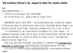 [AFP통신 지금 한국 대통령은 박정희?]  미국과 외신은 박정희와 박근혜를 동일시하고 있고…대한민국은 유신독재국가라고 인정하고 있기 때문이죠! #민주수호 #독재심판