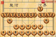 中国象棋升级版