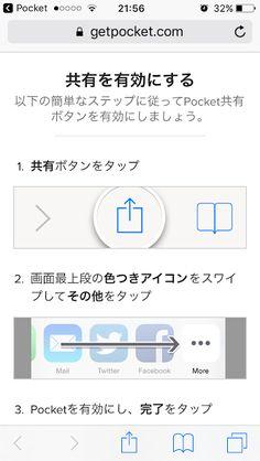 写真 - Google フォト