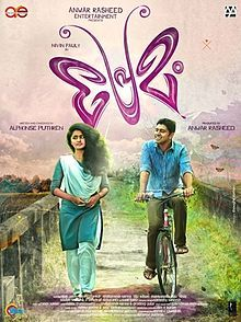 Premam released on 29 May 2015 in India with 85 screens in Kerala, followed by the release on 11 June in the UAE and 12 June in the US. The film received positive critical response, with critics praising the film's direction, actor performances, humour and technical aspects including cinematography, editing and songs. Produced at a budget of ₹4 crore (US$590,000) the film grossed an estimated sum of ₹60 crore (US$8.8 million) worldwide.[4] It is the highest grossing Malayalam film of 2015