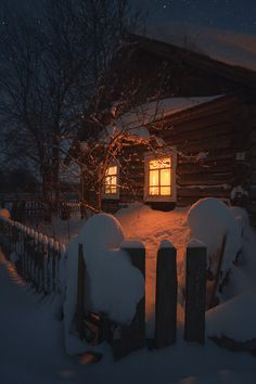 Nothing like seeing your home lit up on a cold winters night warmly welcoming you...