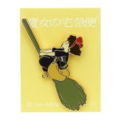 Kiki's Delivery Service Pin Batch Witch Broom for sale online Kiki Delivery, Kiki's Delivery Service, Jacket Pins, Witch Jewelry, Witch Broom, Cool Pins, Metal Pins, Pin And Patches, Kawaii